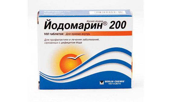 Препарат содержащий йод