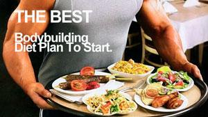пример питания для похудения