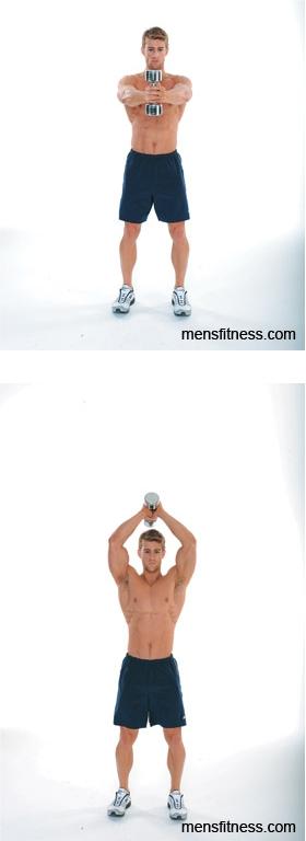 Подъем гантелей надо головой для тренировки прямой мышцы живота