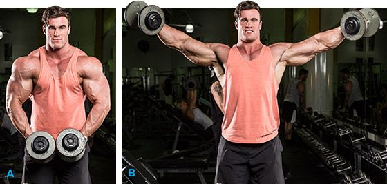 Упражнения для набора массы плеч