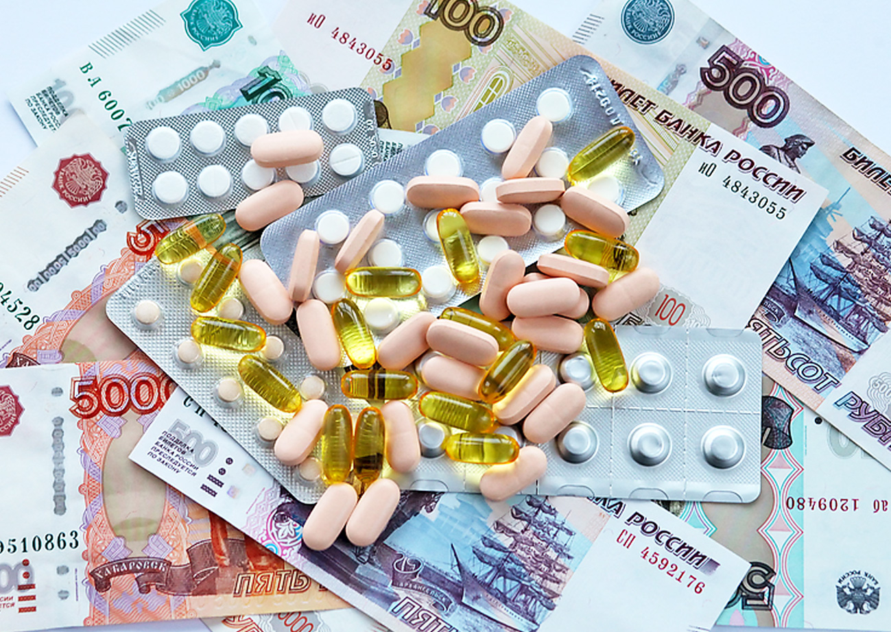 Лекарства и мошенники