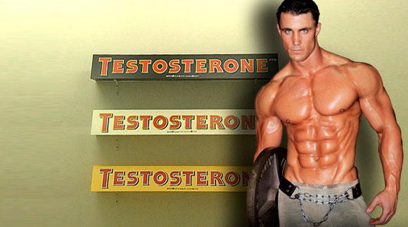 Что влияет на выработку тестостерона у мужчин