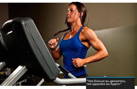 Буг - упражнение при боли в спине
