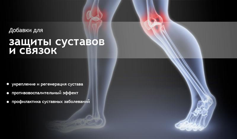 Изображение - Добавка метилсульфонилметан для суставов msm-dobavka-dlya-sustavov