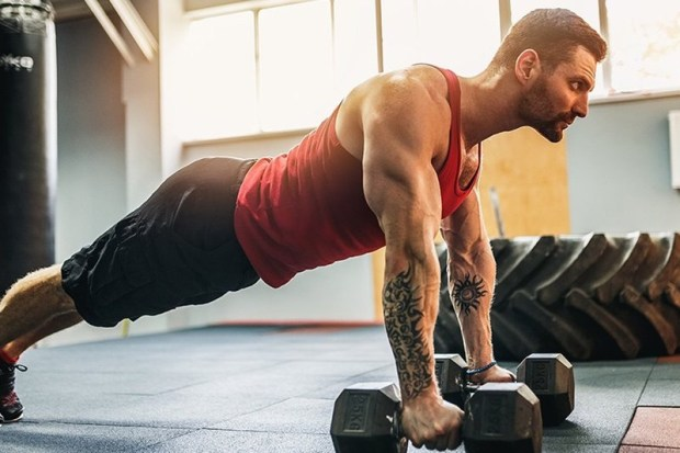 Метаболичский тренинг
