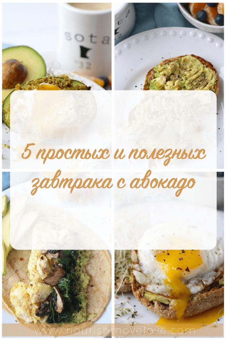 Тосты с авокадо и яйцом - рецепт пошаговый с фото
